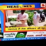 Gurunanak Park-India News