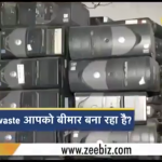 Zee news on eWaste Disposal